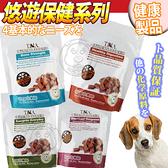 【培菓寵物48H出貨】T.N.A.》寵物頂級悠遊保健系列-80錠/包