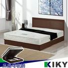 【KIKY】凱莉木色掀床組 雙人床架組 加大6尺►(床頭片+掀床底)~Kelly 床架 床組 床板