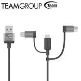 [富廉網] 【Teamgroup】WC0C 3合1充電線(Lightning、Type-C、Micro-B) 太空灰/尊爵金