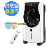 *元元家電館*SUPA FINE 勳風 微電腦活氧降溫冰涼扇旗艦版 HF-5098HC