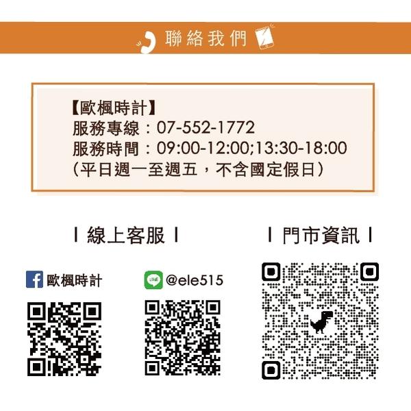 【Goto】Easy Travel卡娜赫拉一卡通時尚羅馬真皮腕錶-粉x白/GLIP902L-88-841-4/台灣總代理享一年保固