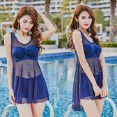 女士分體兩件套游泳衣裙式平角修身顯瘦時尚純色泳裝 DN7964【VIKI菈菈】