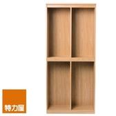 特力屋 萊特系列 高寬書櫃 淺木紋色 單售配件 自由DIY搭配