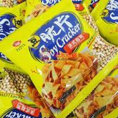九福-法式起司豆脆片-300g【0216零食團購】G158-0.5
