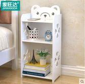歐式簡易床頭櫃簡約床櫃收納小櫃子白色現代宿舍臥室床邊櫃經濟型