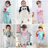 長袖連身衣 空氣棉 動物造型 男寶寶 女寶寶 爬服 哈衣 Augelute Baby 37043
