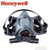 諾斯霍尼韋爾防毒面具5500諾斯N75001 7580P100 N75004 可可鞋櫃