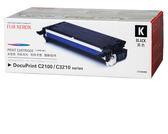 CT350485   FujiXerox  黑色碳粉(8K)  DocuPrint C2100 / 3210