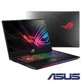 ASUS  GL703GE-0071B8750H(經典款) i7-8750H/ DDR4 2666 8G/  1TB 5400rpm 8G SSHD + M.2 256GB PCIe SSD/GTX 1050 Ti D5 4G