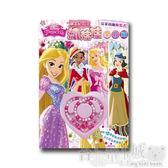 【根華】亮采項鍊-迪士尼公主紙娃娃全收藏(RB005A)