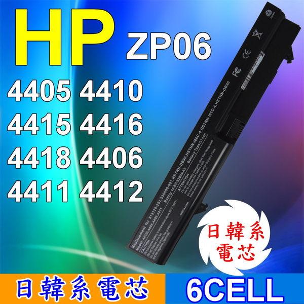 HP 高品質 ZP06 日系電芯電池 適用筆電 Pro book 4405 4406 4410s 4411s 4415s 4416s