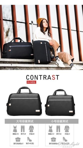 旅行包女手提拉桿包大容量帶輪子行李包旅行袋待產包防水可摺疊 果果輕時尚
