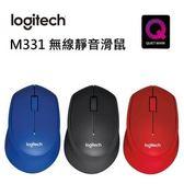 Logitech 羅技 M331 無線靜音滑鼠 光學滑鼠 電力續航可達24個月  藍色
