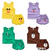 1-4歲男童寶寶嬰幼兒套裝兒童短褲無袖背心女童套裝 歐韓時代