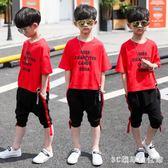 2019新款5男童夏裝套裝7夏天9短袖6小孩8男孩10衣服12歲4潮LB13804【123休閒館】