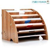 尾牙年貨節木質桌面收納盒辦公用品置物框洛麗的雜貨鋪