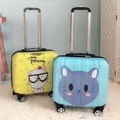 18寸兒童行李箱萬向輪拉桿箱迷你旅行箱16寸登機箱密碼箱 交換禮物 YXS