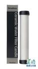 英國丹頓10吋第5級濾心ULTRACARB陶瓷濾心(平頭型)適用一般10吋濾殼,1300元