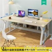 電腦台式桌家用臥室簡約現代書桌書架一體租房學生寫字桌辦公桌子 ATF poly girl
