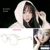 金絲邊文藝眼鏡金屬超輕平光眼鏡 Jyxx9