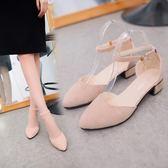 矮跟低跟3cm高跟鞋粗跟尖頭淺口絨面涼鞋女夏一字扣學生春季單鞋三角衣櫥