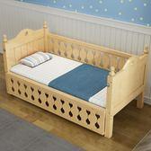 兒童床男孩單人床女孩公主床拼接床加寬床組合床寶寶床實木床邊床【星時代女王】