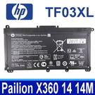 HP TF03XL 原廠電池 TPN-Q189 TPN-Q190 TPN-Q191 TPN-Q192 TPN-Q196 Pavilion 14 15 Pavilion X360 14 14m 系列