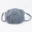時尚立體口罩1個入(淺灰.深灰.黑)...
