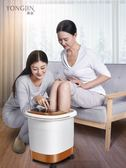 涌金足浴盆全自動洗腳盆電動按摩加熱泡腳桶足療機家用恒溫深桶器 9號潮人館