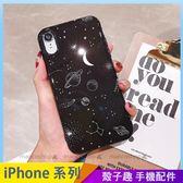 宇宙星球殼 iPhone iX i7 i8 i6 i6s plus 手機殼 黑色手機套 保護殼保護套 防摔軟殼