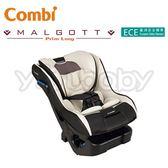 康貝 Combi New Prim Long S 0-7歲汽車安全座椅/懷抱型汽座 (哥德灰)