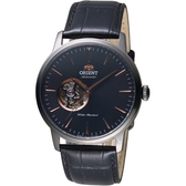 ORIENT東方錶SEMI-SKELETON系列半鏤空機械錶 FAG02001B
