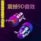 電腦耳機高音質金屬重低音入耳式耳機手機電腦通用防打結帶麥克風高清K歌 快速出貨