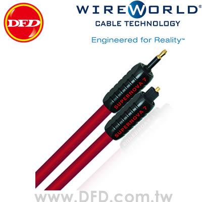 WIREWORLD SUPERNOVA 7 超新星 0.5M Toslink Optical 光纖訊號線 原廠公司貨