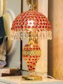 聖誕交換禮物-歐式台燈 水晶台燈臥室床頭燈客廳奢華創意浪漫裝飾抖音美式台燈