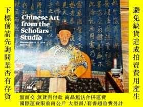 二手書博民逛書店Q037501罕見CHINESE ART FROM THE SCHOLARS STUDIO 2014.17Y2