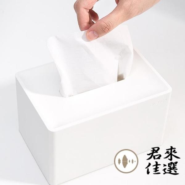 【四色可選】面紙盒紙巾盒歐式客廳紙巾抽紙收納盒【君來佳選】
