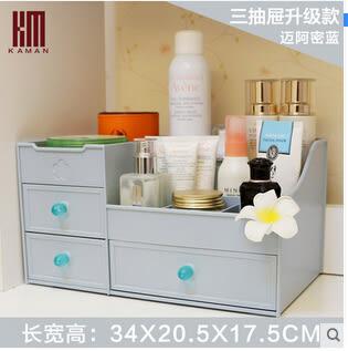 韓國大號創意抽屜式化妝品收納盒DL14325『黑色妹妹』