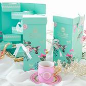 【B&G 德國農莊 Tea Bar】第凡內花園皇家禮盒