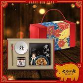ONE HOUSE-美食【老媽拌麵】拌麵禮盒(綜合口味1袋+手工辣油+樂陶陶精美碗筷1組)A-Lin好吃推薦