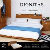 雙人床組 DIGNITAS狄尼塔斯柚木色5尺雙人房間組/4件式(床頭+床底+床墊+床頭櫃)/H&D 東稻家居