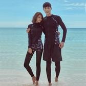 潛水服浮潛服分體防曬水母身男女長袖泳身長褲情侶拉鍊服泳裝套裝