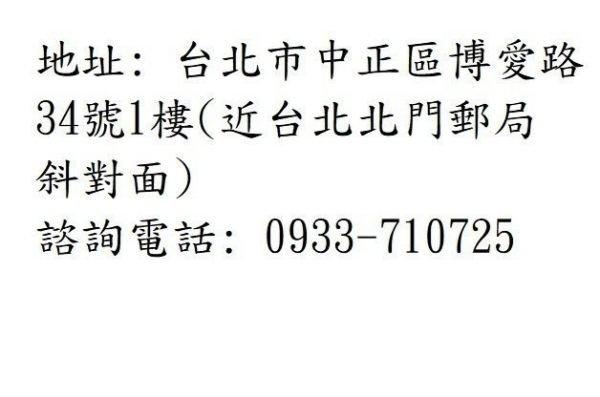 平廣 Beats EP 黑色 耳機 頭戴式 耳罩式 送繞正台灣蘋果公司貨保固1年 3.5mm接頭 iPHONE IOS用