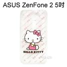 Hello Kitty 透明軟殼 [粉] ASUS ZenFone 2 ZE500CL Z00D (5吋)【三麗鷗正版授權】
