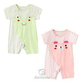 超低折扣NG商品~短袖連身衣 旅行青蛙可愛笑臉嬰兒童裝 XE01043 好娃娃