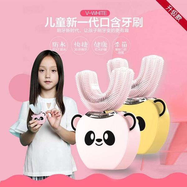 110V現貨 v-white米米智慧語音聲波硅膠兒童電動牙刷 幼兒全自動牙刷 快速出貨