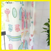 M默瑪PEVA防水加厚防霉浴室簾套裝免打孔隔斷簾卡通 浴室用品浴簾【櫻花本鋪】