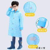 兒童雨衣寶寶幼兒園防水雨衣  百姓公館