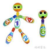 兒童保齡球兒童球玩具安全無毒保齡球寶寶大號1-3歲女男孩嬰幼兒園室內親子YYS 珍妮寶貝
