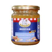 智慧有機體 德國有機顆粒甜花生醬 250g/罐